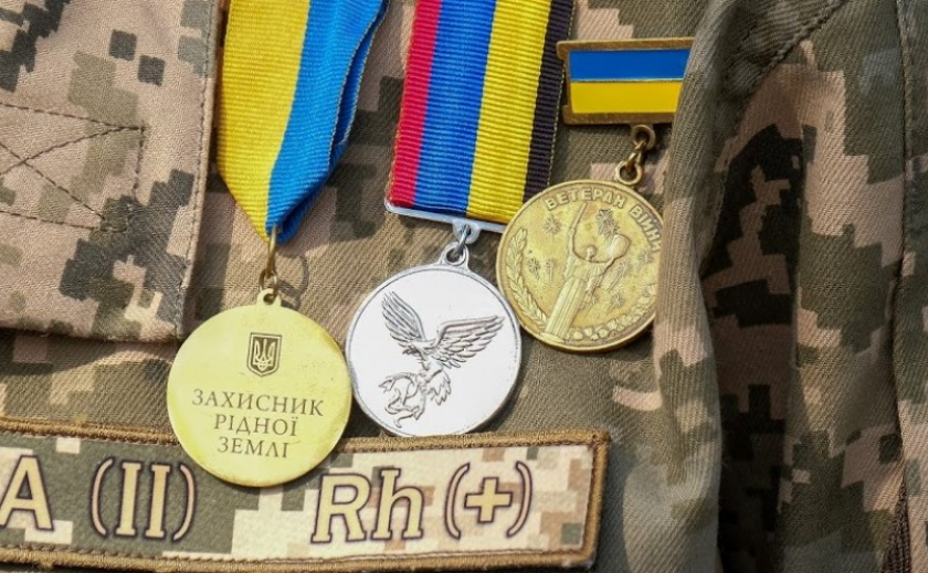 Днепропетровские военные станут бизнесменами