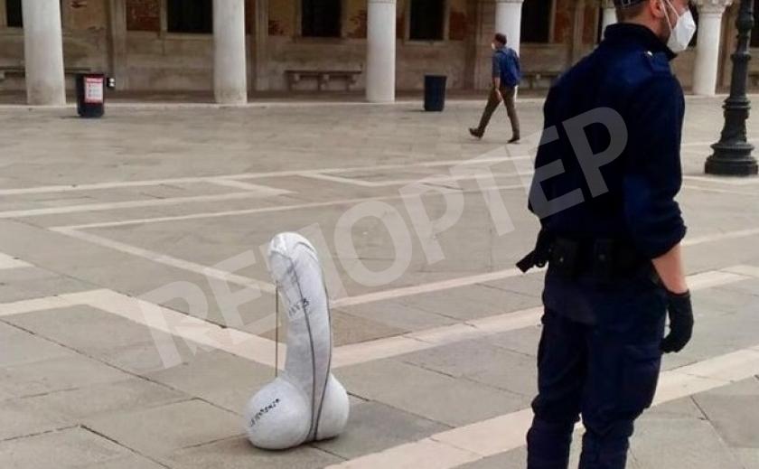Их нравы. Побороть пандемию в Венеции помогает бетонный пенис
