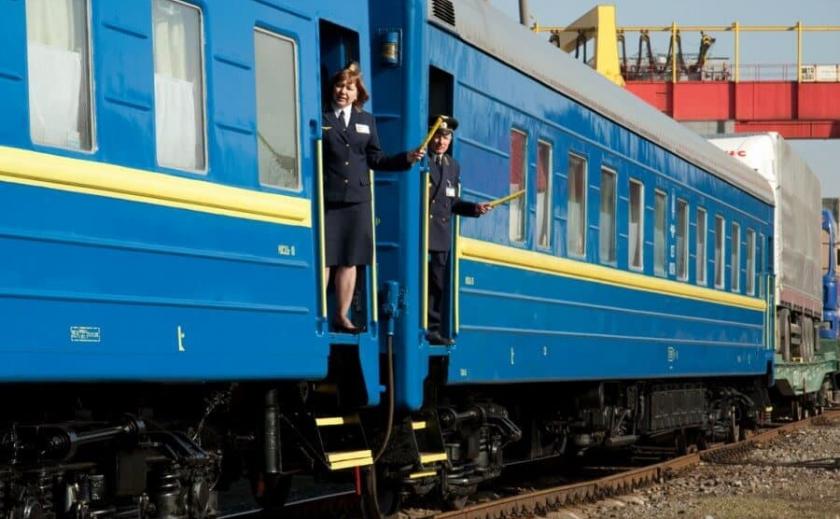 В топке поезда Кривой Рог-Москва везли ирландский виски ФОТО