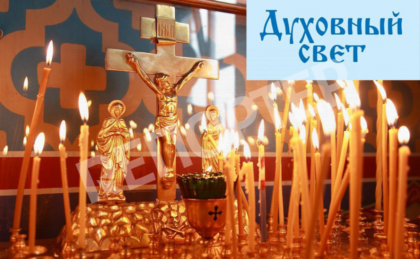 Духовный свет. Что мы знаем про обитель Божьей матери?