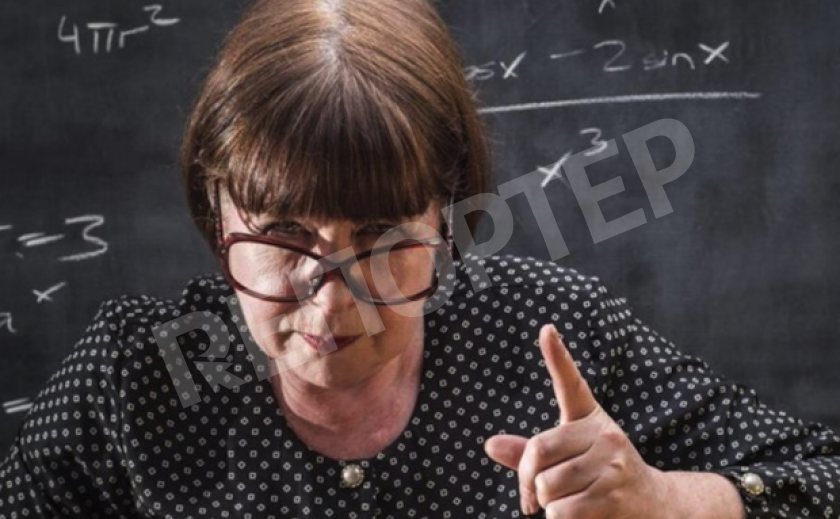 Доносы рулят! Днепровскую учительницу наказали за 1 Мая