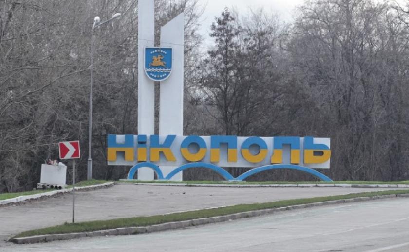 Многострадальную Никопольскую трассу снова будут ремонтировать