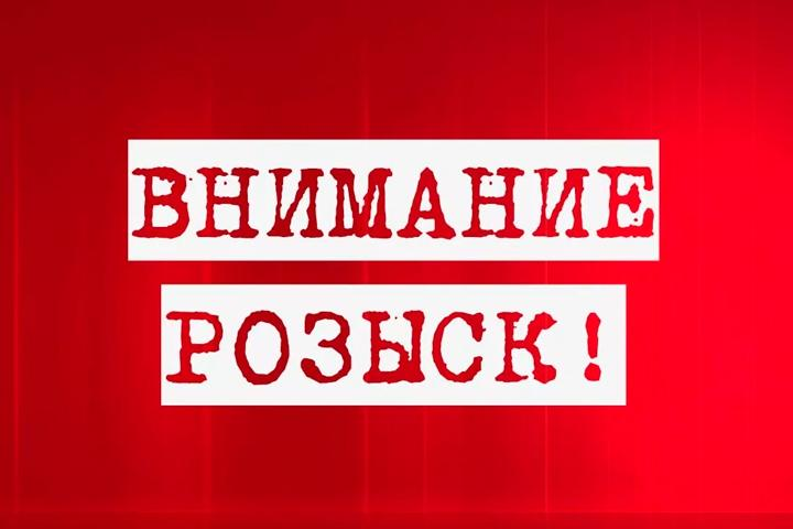 На Днепропетровщине полиция разыскивает грабителя ФОТО
