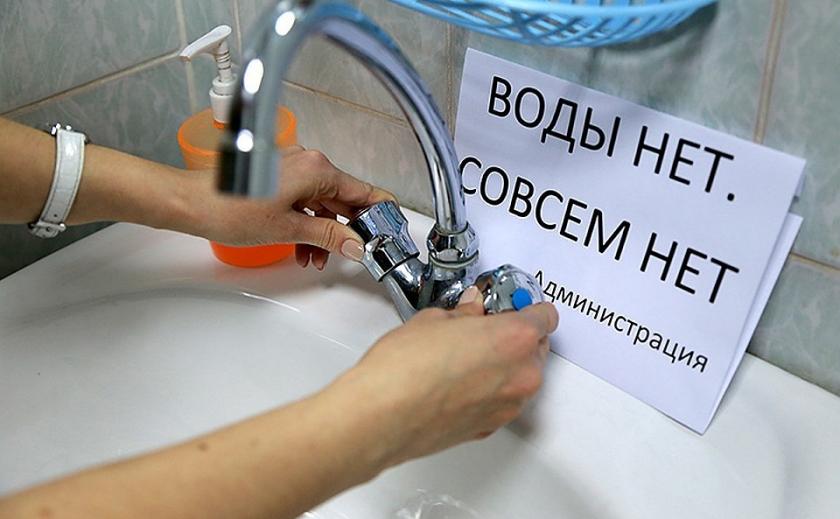 Из-за масштабной аварии город Днепр отключат от воды на сутки АДРЕСА