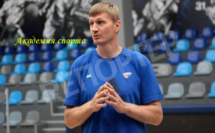 Академия спорта. Тренер БК «Днепр» рассказал о заре карьеры