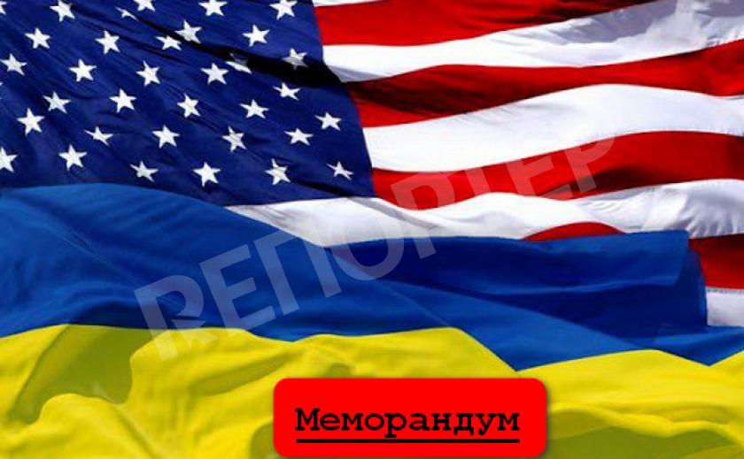МЕМОРАНДУМ. Украинец в США, Стэнфорд и Кремниевая долина, Артем Романюков