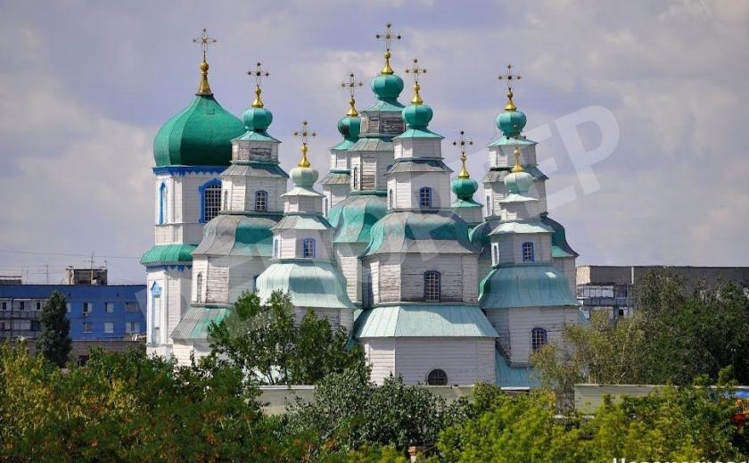 245! Нержавеющий новомосковский собор отпраздновал юбилей