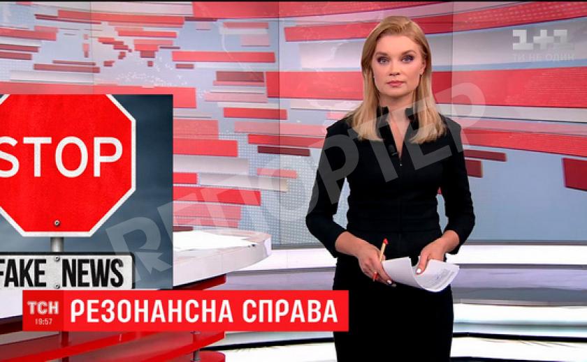 Скандал! Мэрия Днепра требует от ТВ опровержения