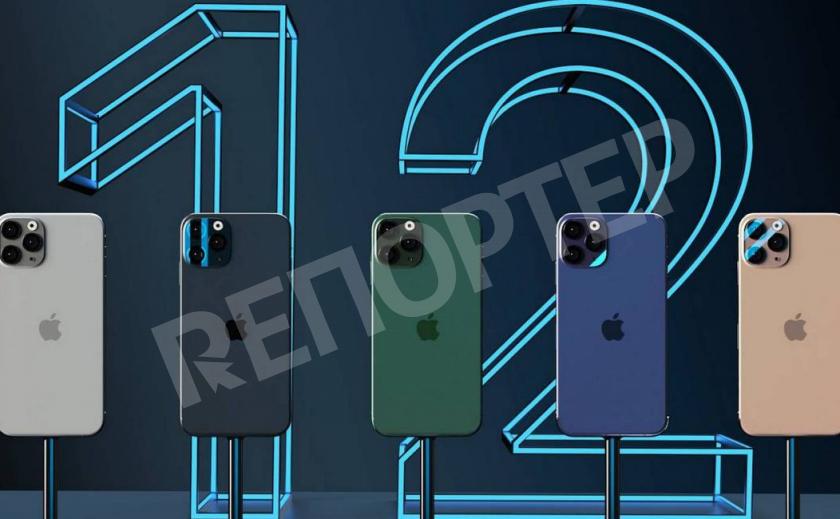 Инсайдер слил в сеть фото IPhone-12