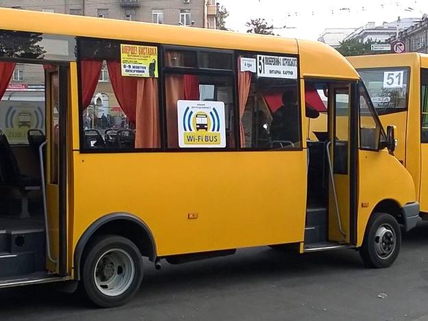 Несмотря на карантин, маршрутки Днепра будут ходить по графику