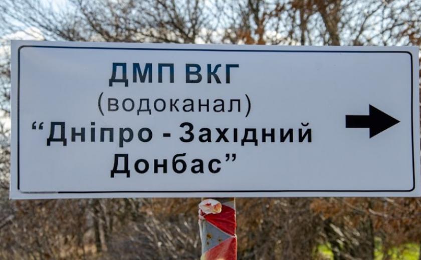 Четыре города и один район Днепропетровщины может постичь участь пустыни