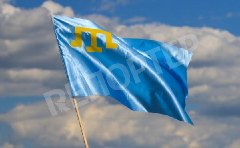 В Днепре состоялось торжественное поднятие флага крымских татар