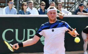Теннисист с Днепропетровщины стартовал с победой в Казахстане