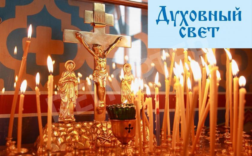 Духовный свет. Тихвинский крестильный храм