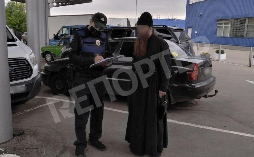Батюшка-автолюбитель согрешил на Запорожском шоссе