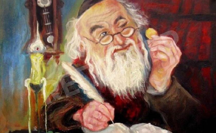 Еврейские притчи. Мудрость веков