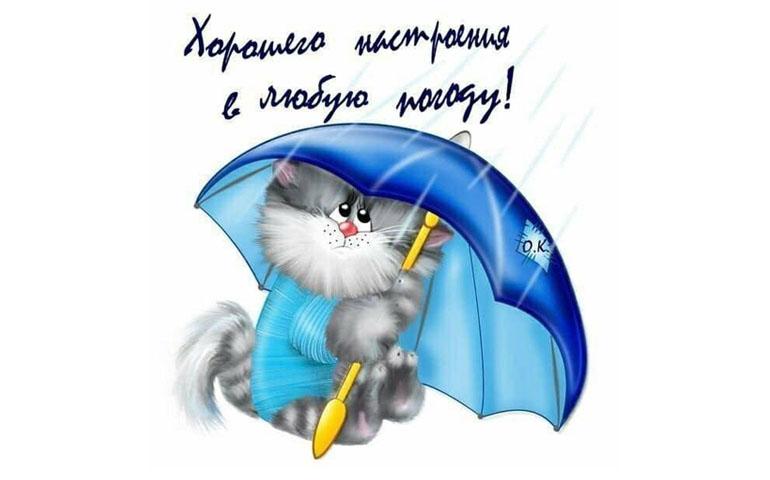 Астрономический рубеж. В Днепре будет дождить ПРОГНОЗ ПОГОДЫ