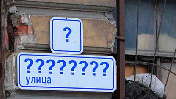 В Днепре хотят назвать улицу в честь автора 18 изобретений