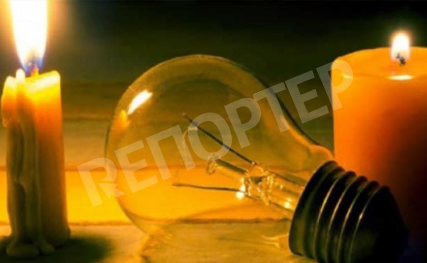 Зарядите мобилки! В Днепре отключают электроэнергию 12 июля АДРЕСА