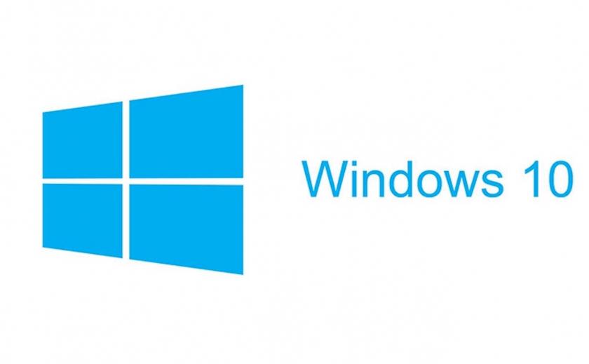 В Днепре скоро появится новая версия Windows 10X ФОТО