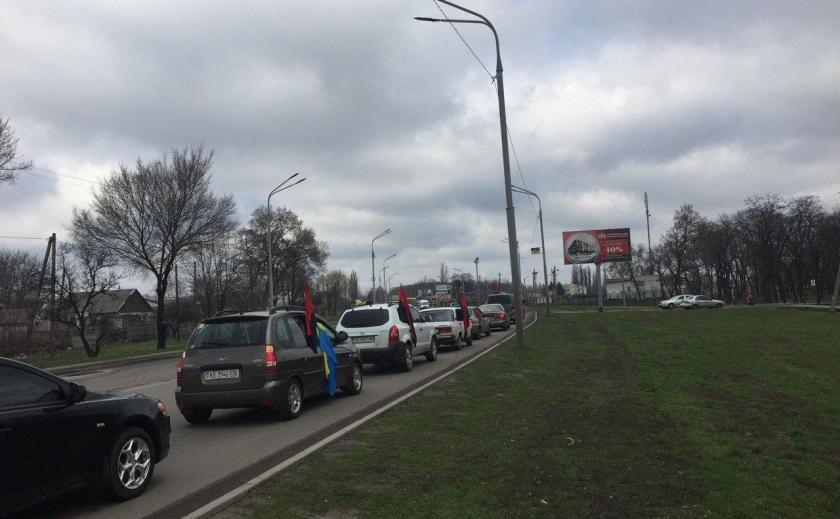 На Днепропетровщине прошел мини-автопробег ФОТО