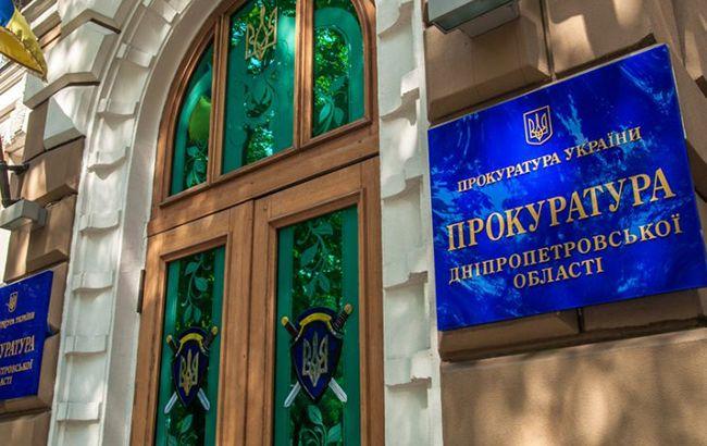 Днепропетровская прокуратура будет общаться с гражданами через ящик