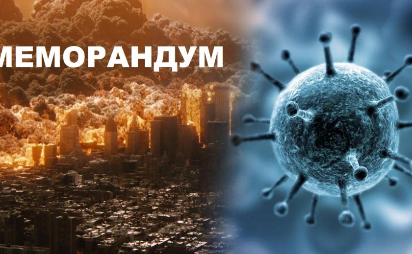 МЕМОРАНДУМ. Писатель Ян Валетов рассказал про апокалипсис, коронавирус, зомби и людей ВИДЕО