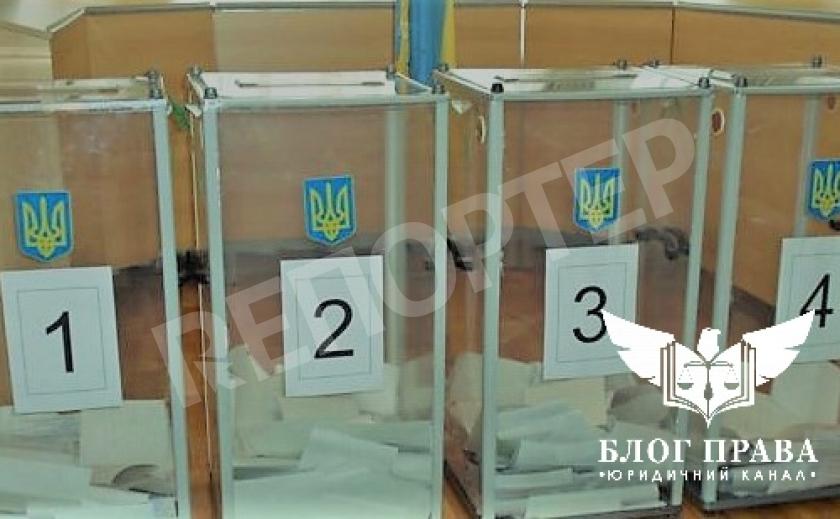 Зміна виборчої адреси