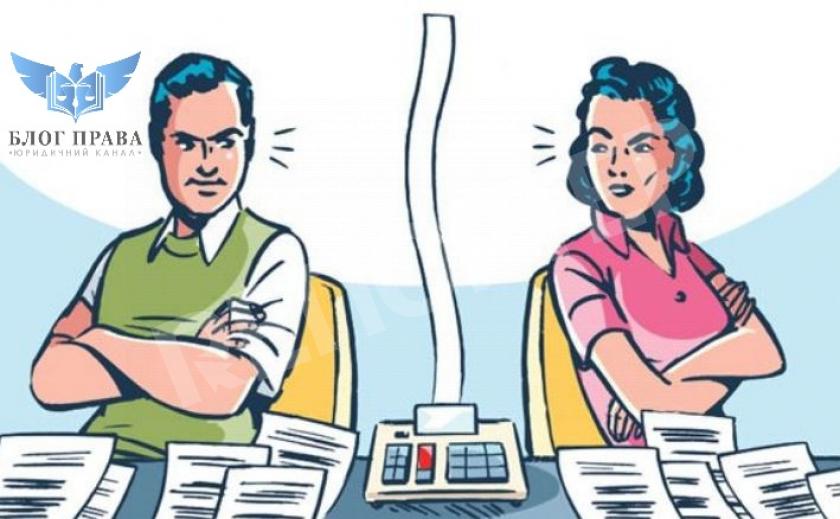 Як ділити борги при розлученні