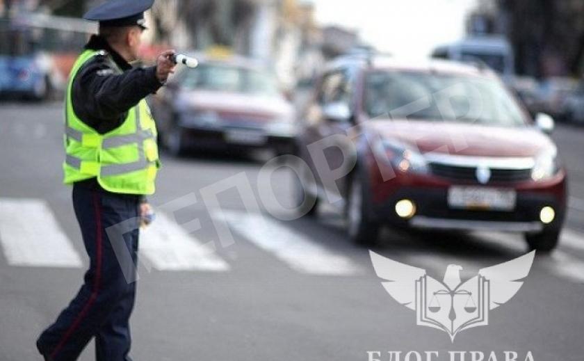 Підстави для зупинення транспортного засобу працівниками поліції