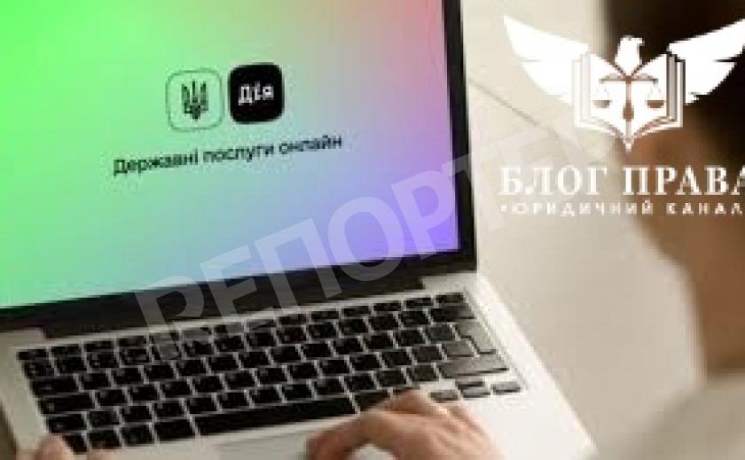 Припинення підприємницької діяльності в режимі online