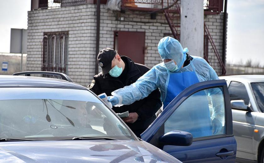 На Днепропетровщине будут дезинфицировать автомобили ФОТО ВИДЕО