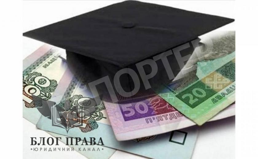 Податкова знижка на навчання. Роз'яснення ДПС