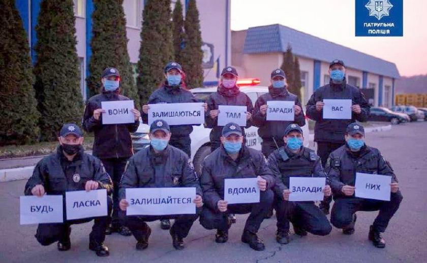 Украинские полицейские запустили флешмоб в поддержку врачей