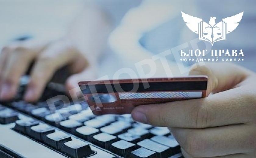Видача банком зарплатної картки лише разом із кредитною. Чи це правомірно?