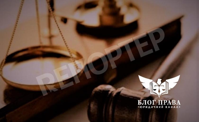 Зняття з реєстрації місця проживання у судовому порядку