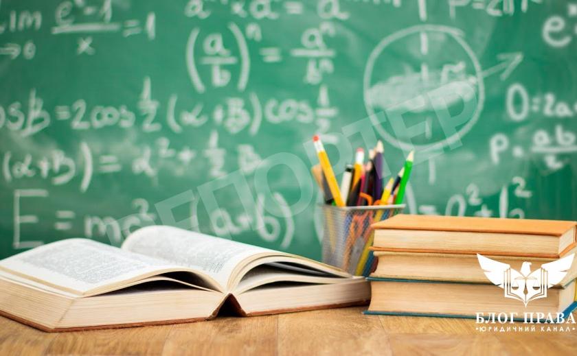 Відсутність школяра у школі без поважних причин. Що загрожує батькам