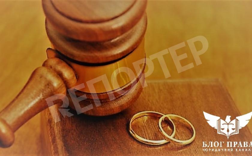 Процедури розлучення