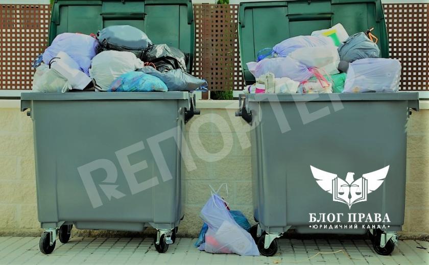 Чи зобов'язаний суб'єкт господарювання укладати договори на вивіз сміття