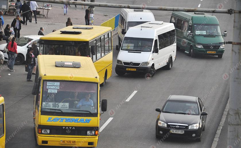 С 27 марта общественный транспорт Днепра будет возить пассажиров только по пропускам