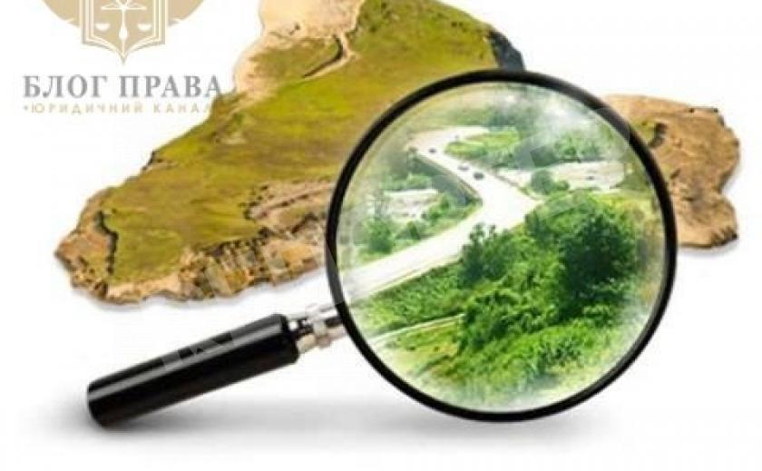 Приватизація земельної ділянки неповнолітньою особою