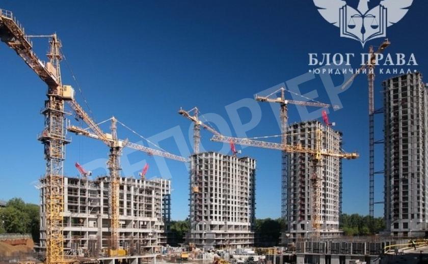 Як зареєструвати право власності на об'єкт незавершеного будівництва