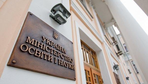 В Украине учебный год закончится 1 июля