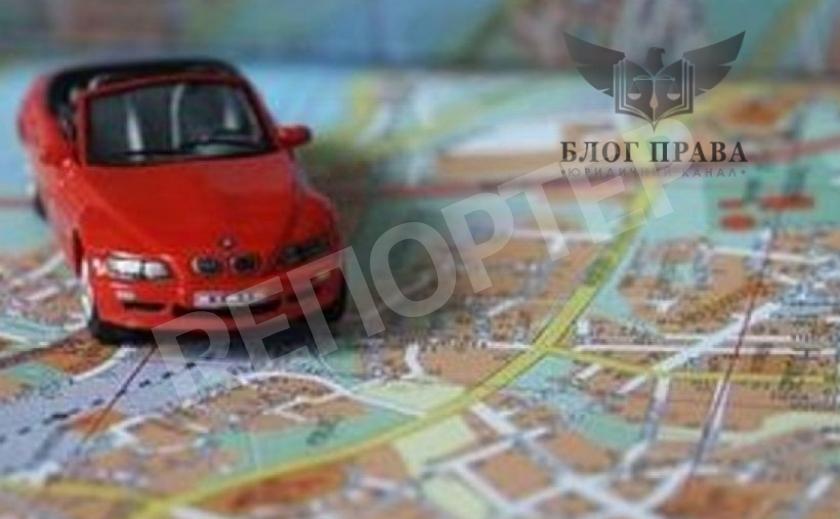 Міжнародне посвідчення водія