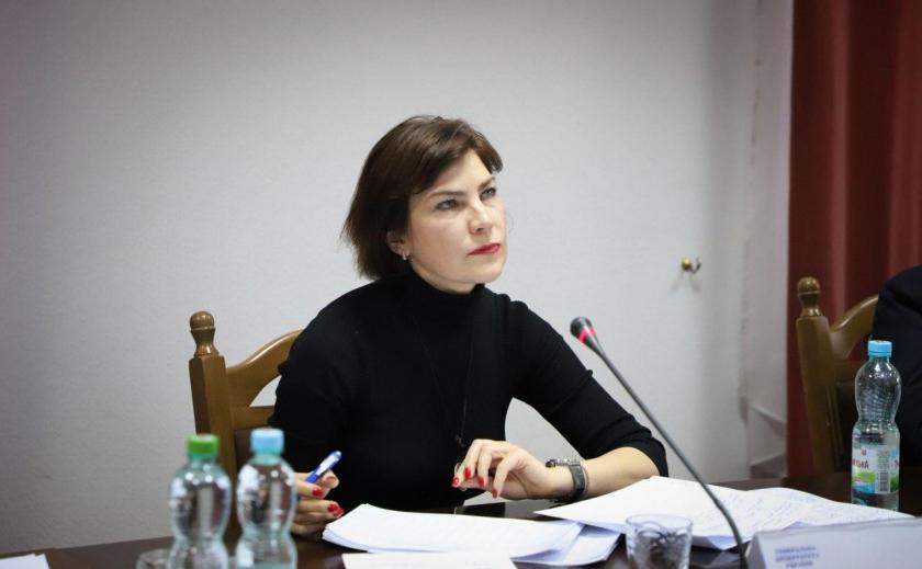 Генпрокурор Украины призвала ловить мздоимцев не только за руку