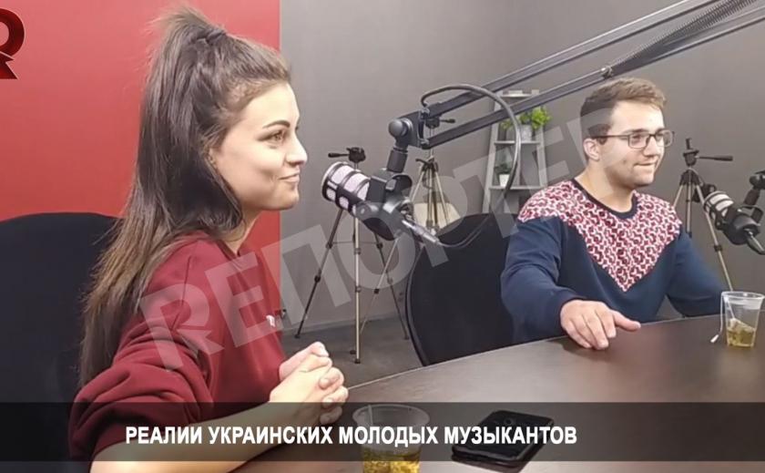 Эфир Радио Репортер с днепровской группой No One knows